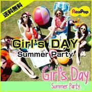 【予約7/15】【CD】【初回ポスター】ガールズデイ(GIRL'SDAY)-GIRL'SDAYEVERYDAY#4(ミニアルバム)
