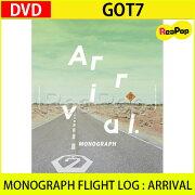 【1次予約限定価格】GOT7MONOGRAPHFLIGHTLOG:ARRIVAL(1DISC)コード:1.3【DVD】【発売11月29日】【12月6日発送予定】