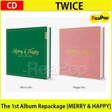 【2次予約】TWICE The 1st Album Repackage [MERRY&HAPPY]バージョンランダム【発売12月11発売】【12月25日発送】