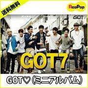 【予約6/24】【初回ポスター】【CD】GOT7GOT♡(ミニアルバム)◆韓国盤CD