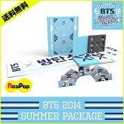 【予約7月中旬】【グッズ】防弾少年団(BTS)2014SummerPackage【国内発送】【送料無料】/BTSバンタン少年防弾少年団SummerPackage
