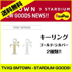 リアルK-POP/Reapop【予約9月末】TVXQ(東方神起)SMTOWN - STARDIUM NEW GOODS!! ★キーリング(...