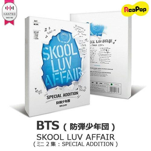 CD, 韓国(K-POP)・アジア 1BTS - SKOOL LUV AFFAIR ( 2 : SPECIAL ADDITION) 10141019 RM JIN SUGA J-HOPE JIMIN V JUNGKOOK KPOP
