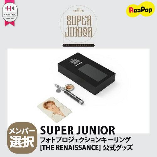 ミュージック, 韓国(K-POP)・アジア 1SUPER JUNIOR - THE RENAISSANCE615618 PHOTO PROJECTION KEYRING KPOP