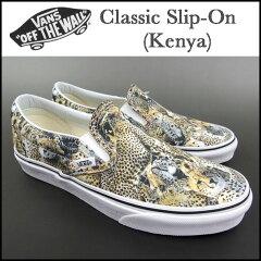 VANS バンズ スリッポン レディースサイズ スニーカー CLASSIC SLIP-ON(Kenya) キャンバス VN-0ZMRFJGZ