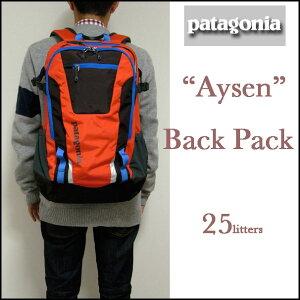 【2010秋冬新作!25リッター デイパック AYSEN】【Patagonia 】パタゴニア #47905【Aysen bac...