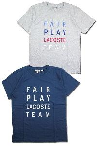 LACOSTE/ラコステ/ポロシャツ/キッズ/ポロシャツ/PJ4138/BOYSSTRIPEPIQUEPOLO/ジュニア/子供/ボーイズストライプ/ボーダー