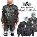 アルファ フライトジャケット メンズ MA-1 D-TECH ミリタリー アウター ジャケット alpha industries 02P05Dec15