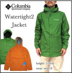 コロンビア ジャケット メンズ Watertight2 ウォータータイト マウン…