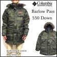 コロンビア COLUMBIA ダウンジャケット メンズ Barlow Pass 550 Turbo Down Jacket 防寒 アウター 05P03Dec16
