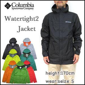 コロンビア ジャケット Watertight ウォータータイト マウンテン パーカー ウィンドブレーカー