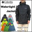 コロンビア ジャケット メンズ Watertight2 ウォータータイト マウンテンパーカー COLUMBIA ウィンドブレーカー RM2433 05P03Dec16