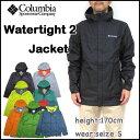 コロンビア ジャケット メンズ Watertight2 ウォータータイト マウンテンパーカー COLUMBIA ウィンドブレーカー RM2433