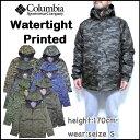 コロンビア COLUMBIA ジャケット メンズ Watertight Printed ウォータータイト マウンテンパーカー 迷彩