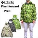 コロンビア COLUMBIA ジャケット メンズ Flash Forward Printed Windbreaker ウィンドブレイカー 18新作 迷彩 S-XL