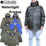 コロンビア ジャケット メンズ Watertight Printed レインウェア COLUMBIA マウンテンパーカー 迷彩 S M L XL