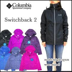 コロンビア レディース マウンテンパーカー ジャケット Switchback2 Jacket Columbia レインジャケット RL2149 02P09Jan16