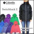 コロンビア レディース マウンテンパーカー ジャケット Switchback2 Jacket Columbia レインジャケット RL2149 05P03Dec16