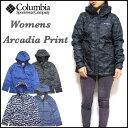 コロンビア レディース マウンテンパーカー ジャケット Arcadia Print Jacket 迷彩 ウィメンズ レインジャケット 05P03Dec16