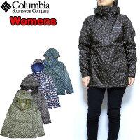 コロンビア/レディース/ジャケット/マウンテンパーカー/COLUMBIA