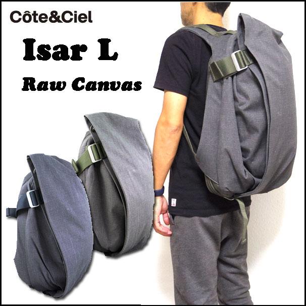 コートエシエル Cote&Ciel キャンバス イザール リュック RAW CANVAS 28072 28327 05P03Dec16:REASON