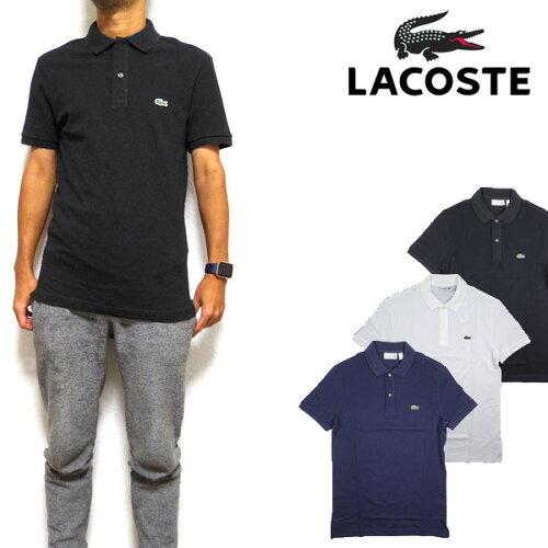 ラコステ LACOSTE ポロシャツ メンズ スリムフィット PH4012 Mens Slim Fit Pique Polo ビズポロ