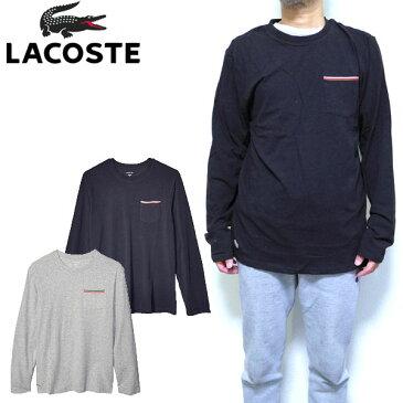 ラコステ LACOSTE Tシャツ メンズ 長袖 ロンT ポケット POCKET T shirt RAML318 部屋着 S M L XL