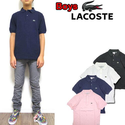 ラコステ キッズ ポロシャツ LACOSTE ボーイズ L1812 BOYS PIQUE POLO ジュニア 子供 レディース 0...