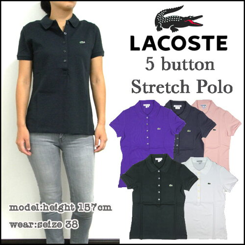 LACOSTE/ラコステ/ポロシャツ/レディース/5ボタン ストレッチ/PF269E-51/ Womens 5 Button Stretc...