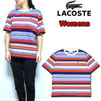 LACOSTE/ラコステ/Tシャツ/ストライプ/レディース