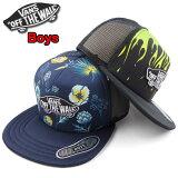 バンズ キャップ 帽子 キッズ メッシュ VANS CLASSIC PATCH TRUCKER PLUS CAP ブランド 21新作 トラッカーハット