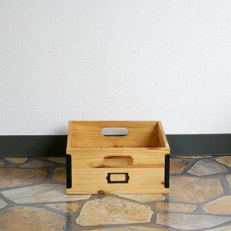 ボックス 31×34.5×14cm ソリッドウッドボックスM