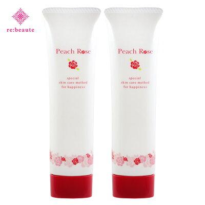 おしりニキビ・黒ずみケアジェル【Peach Rose】
