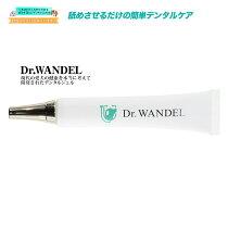 愛犬の歯周病予防愛犬用デンタルケアジェルDr.wandelドクターワンデル30g(1ヶ月分)