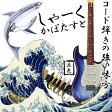 【メール便対応可能】 カポタスト サメ シャーク フォークギター エレキギター アコースティックギター 楽器 メタリック チューニング スピード着脱