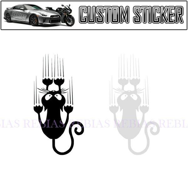 【メール便対応可能】 必死 にゃんこ ステッカー 滑る 白猫 黒猫 猫 cat 車 バイク 家電 引っかき ネコ画像