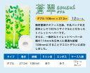 【送料無料】蒼翠(Sousui) 12R ダブル トイレットペーパー まとめ買い【ロール単価30.56円】 3