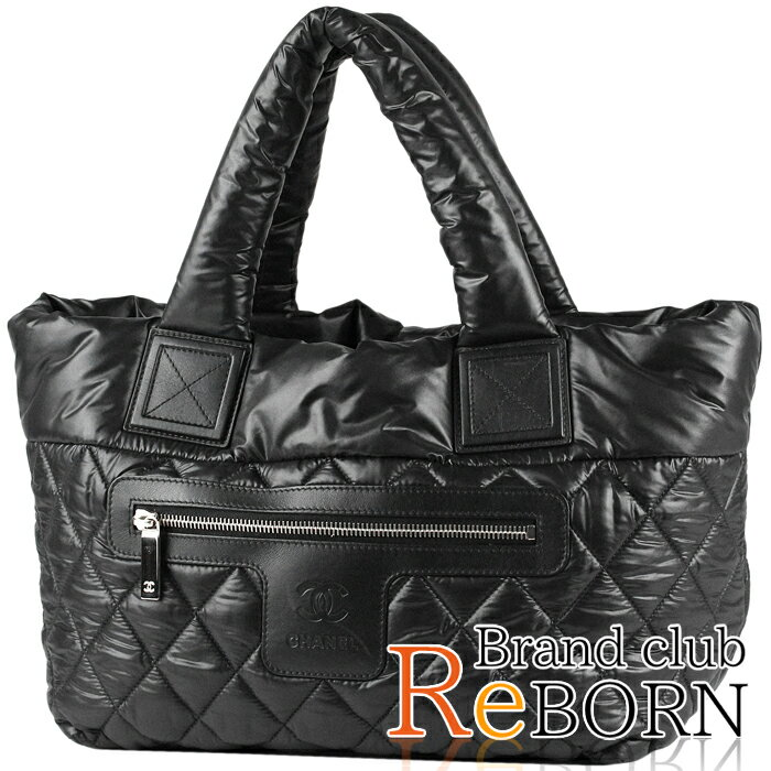 CHANEL nylon bag SACHANEL PM A48610