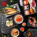 遅れてごめんね 母の日ギフト 母の日プレゼント グルメ 高級 食べ物 北海道 海
