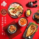 ギフト 北海道 高級海鮮10点セット 宴【ウニ・ボタンエビ入り】プレゼント グル