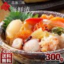 これだけで豪華海鮮丼に!12種類の海鮮漬 300g 2人前(...