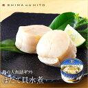 北海道産 ホタテ貝柱 缶詰 135gフレーク 水煮 ほたて 帆立 北海道 グルメ 食品 景品 海鮮
