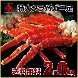 King crab legs 3.0 kg 6 to 9 servings, Boyle has been blowing a case! How to peel recipes with Alaskan king crab frozen crab Hokkaido souvenir sweets gift gifts to King crab I do new year's King crab