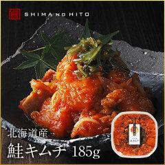 お漬けもの日本一決定戦 T-1グランプリ北海道ブロックで銀賞受賞当店オリジナル鮭キムチが新し...