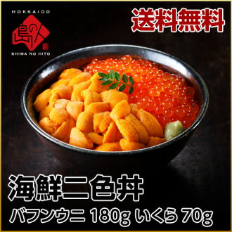 """""""Island as + salmon ROE Bowl set (ESO fun)"""" raw gonads 180 g + Ikura dipped in soy sauce 70 g UNIQLO Bowl with 2 to 4 servings Hokkaido gift request Midyear gift delivery Gift Giveaway"""