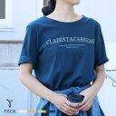 ロゴプリントTシャツ(180668) メール便対応 レディース トップス プルオーバー 薄手 半袖 ロゴTシャツ カットソー 着まわし 無地 カジュアル おでかけ 楽ちん 全4色 FREEreca レカ