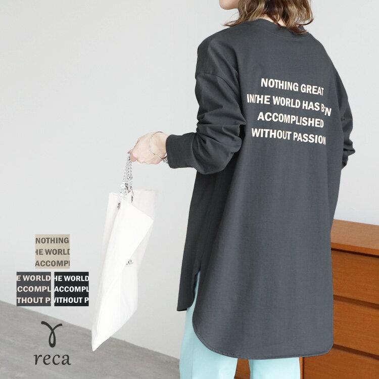 トップス, Tシャツ・カットソー 2980T(R21215-k) 2021 T T reca 10