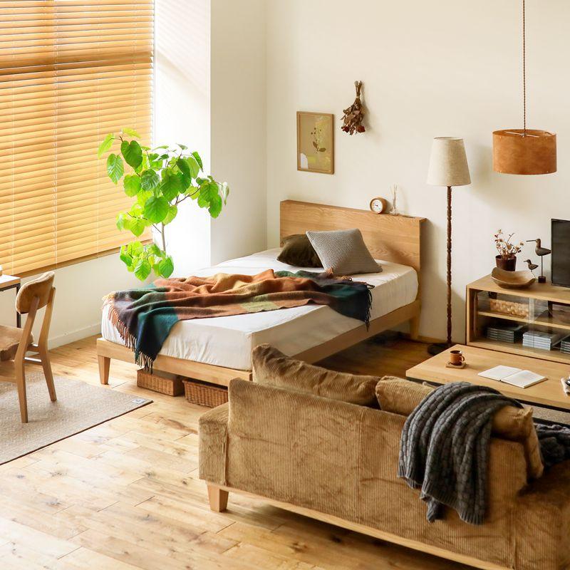 ベッド folk natural シングル フレームのみ ナチュラル ベッドフレーム 西海岸 モダン 北欧 木製 無垢
