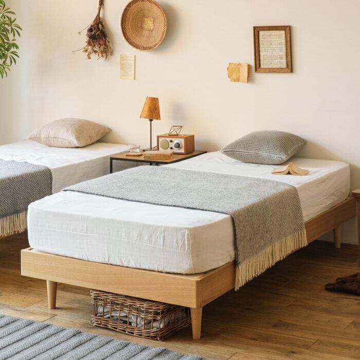 木製ベッドNOANAヘッドレスタイプ(セミダブル・フレームのみ)送料無料(送料込)【時間指定不可】