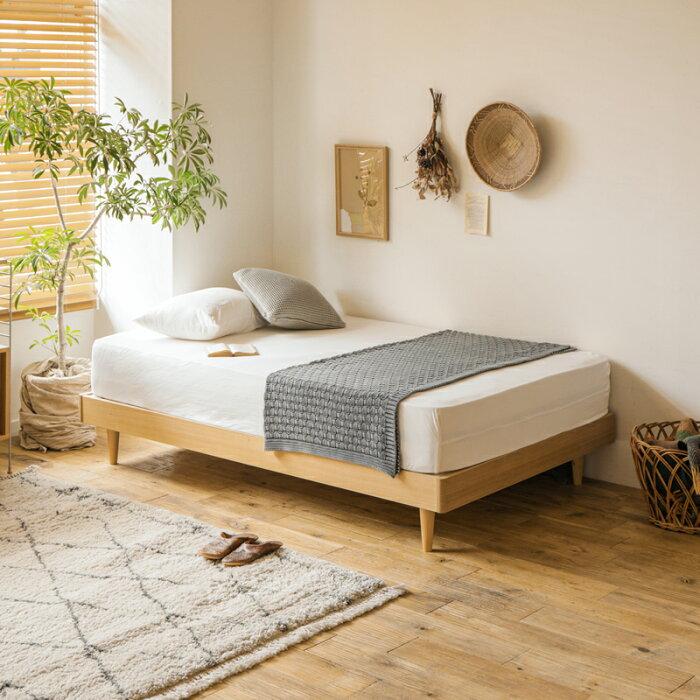 木製ベッドNOANAヘッドレスタイプ(ダブル・フレームのみ)送料無料(送料込)【時間指定不可】